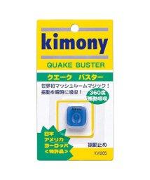 Kimony/クエークバスター_シンドウドメ/503308283