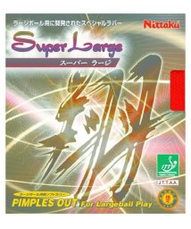 Nittaku/スーパーラージ/503308893