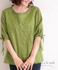 Sawa a la mode/リボンフリル袖のリネン刺繍トップス/503319824