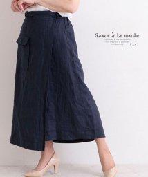 Sawa a la mode/リネン素材のラップ巻風スカート/503319825