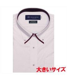 BRICKHOUSE/ワイシャツ 半袖 形態安定 ボットーニ ボタンダウン 綿100% 3L・4L メンズ/503321271