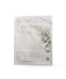 VitaFelice/ヴィータフェリーチェ VitaFelice 繰り返し洗って使える接触冷感マスク 日本製 2枚セット 3D 立体 【返品不可商品】 ユニセックス 手洗い (BEG/503321860