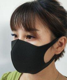 aimoha/洗える ポリウレタン マスク 4枚セット/503323020