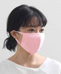 aimoha/洗える 布 マスク 4枚セット/503323025