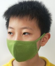 aimoha/洗える 布 マスク 子供 4枚セット/503323026