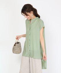 SCOTCLUB/Bouchon(ブション) 【手洗い可】ラウンドヘムスタンドカラーシャツ/503322354