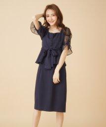 MIIA/【セットアップ対応商品】ウエストゴムタイトスカート/503325519