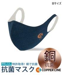 Copper Line/Copper Line コッパーライン 抗菌コッパーマスク Mサイズ ネイビー/503325745