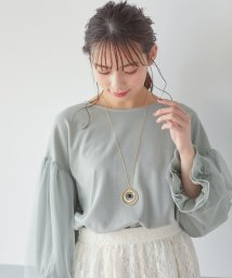 Honeys/袖チュールプルオーバー/503325817