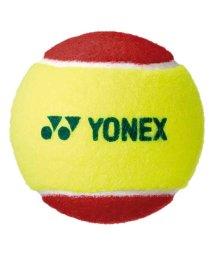 YONEX/マッスルパワーボール20(12ケイリ)/503330137