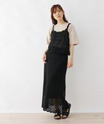 SHOO・LA・RUE Cutie Blonde/【M-L/2点セット】クロシェ編みキャミ+スカート/503330906