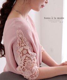 Sawa a la mode/ビジューと花レース袖のサマーニットトップス/503330874