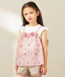 anyFAM(KIDS)/【90-130cm】花柄キャミソールドッキング Tシャツ/503333987