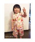 KAYA/【カヤ】高島ちぢみ 子ども甚平90cm かき氷 ピンク/503333750