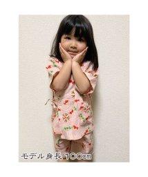 KAYA/【カヤ】高島ちぢみ 子ども甚平110cm 金魚 ピンク/503333756