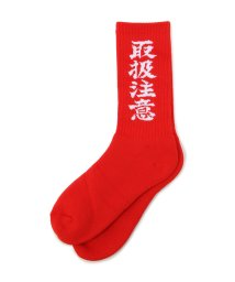 LHP/BlackEyePatch/ブラックアイパッチ/HANDLE WITH CARE SOCKS/503336439