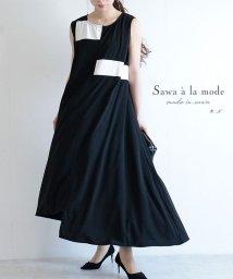 Sawa a la mode/裾アシンメトリーのノースリーブワンピース/503337603
