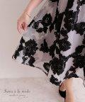 Sawa a la mode/リボン刺繍の花模様フレアAラインスカート/503337604