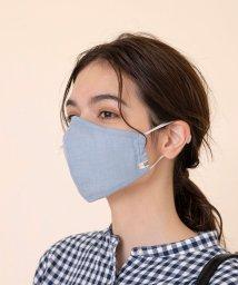 coen/【WEB限定カラー】フィルターポケット付き 洗えるファッションマスク/503325713