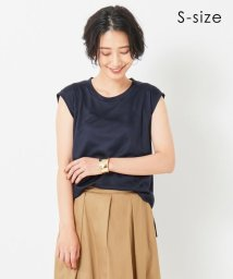 BEIGE,/【S-size】PATNA / カットソー/503338877