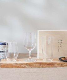 collex/【東洋佐々木ガラス 】薄づくりビヤーグラスセット/503342862