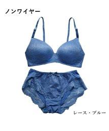 PINK PINK PINK/11色展開・楽ブラノンワイヤー&ショーツセット /503342993