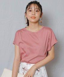 JUSGLITTY/【STORY9月号】ゆるTシャツ/503343253