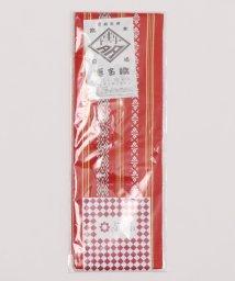 FURIFU/伊達締め・博多 / 着付道具・浴衣・着物・振袖/503250139