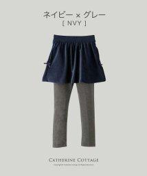 Catherine Cottage/コーデュロイ フレアスカート付きレギンス/503346002