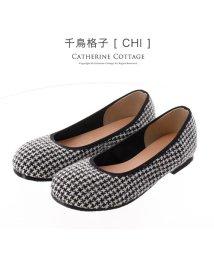 Catherine Cottage/日本製バレーシューズ/503346033