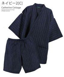 Catherine Cottage/メンズしじら織甚平/503346037