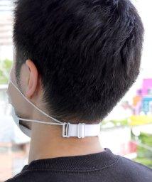ninon/【伸縮素材】耳が痛くならないマスクホルダー/503347809