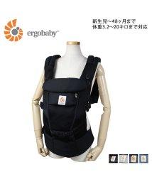 Ergobaby/エルゴベビー ERGOBABY エルゴ 抱っこ紐 アダプト クールエア ベビーキャリア 新生児 ADAPT BABY CARRIER COOL AIR MESH/503016106