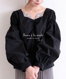 Sawa a la mode/デコルテレースのぽわん袖トップス/503354112