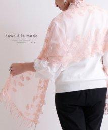 Sawa a la mode/花と蝶々刺繍のスカラップストール/503354117