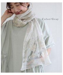 Sawa a la mode/絹綿素材ボタニカル刺繍のストール/503356595