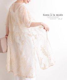 Sawa a la mode/刺繍のシアーロングガウン/503356596