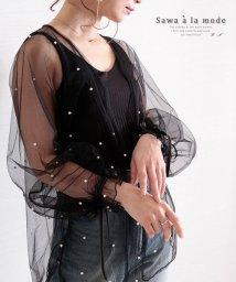 Sawa a la mode/パールがきらめくリボン袖シアーカーディガン/503356598