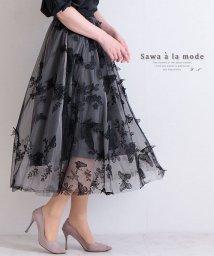 Sawa a la mode/葉っぱと蝶の立体モチーフが重なるチュールスカート/503356608