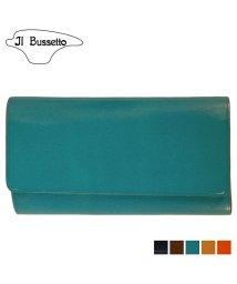 IlBussetto/イルブセット Il Bussetto キーケース キーホルダー メンズ 4連 本革 KEY CASE ネイビー ダーク ブラウン ライト ブルー イエロー オレ/503016619