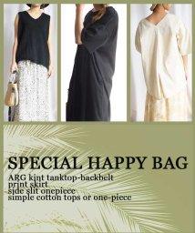 ARGO TOKYO/SPECIAL HAPPY BAG 2500302+/503361092
