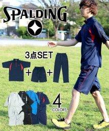MARUKAWA/【3点セット】【SPOLDING】スポルディング ドライメッシュ素材 Tシャツ&ジャージロングパンツ&ショートパンツ/503318273