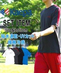 MARUKAWA/【セットアップ】【Kaepa】ケイパ 吸水速乾 UVカット 接触冷感 上下セット 半袖Tシャツ ショートパンツ/503318274