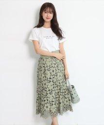 Rirandture/レザーカットワーク刺繍スカート/503360662