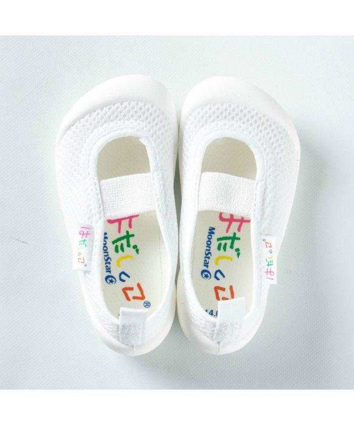 フットプレイス ムーンスター 上履き 上靴 はだしっこ 室内履き 男の子 女の子 キッズ 日本製 キッズ ホワイト 18cm 【FOOT PLACE】