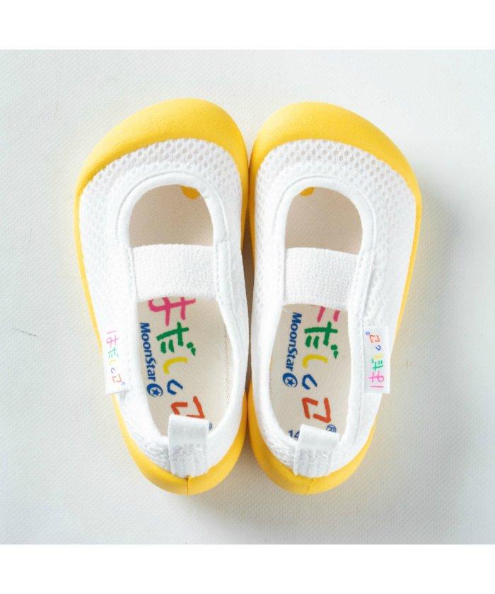 フットプレイス ムーンスター 上履き 上靴 はだしっこ 室内履き 男の子 女の子 キッズ 日本製 キッズ イエロー 15cm 【FOOT PLACE】
