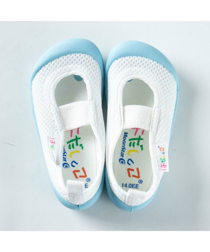フットプレイス(キッズ) ムーンスター Moonstar はだしっこ 01 hadashi01 上靴 上履き キッズ サックス 19.5cm 【FOOT PLACE(Kids)】