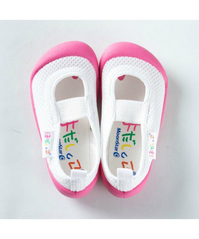 フットプレイス ムーンスター 上履き 上靴 はだしっこ 室内履き 男の子 女の子 キッズ 日本製 キッズ ピンク 15.5cm 【FOOT PLACE】