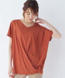 HusHusH/【洗濯機OK】フロントドレープ楊柳ジャージ/503364762