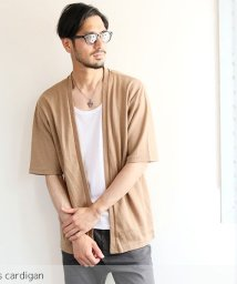 maestoso/吸汗速乾素材カノコ半袖カーディガン/503371504